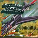 Adventure Stories (Not Based On Fact?) thumbnail
