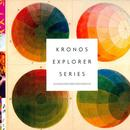 Kronos Explorer Series thumbnail