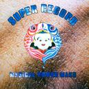 Super Record (Remastered) thumbnail