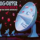 Supercluster: The Big Dipper Anthology thumbnail