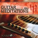 Guitar Meditations Vol. 3 thumbnail